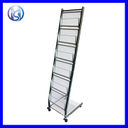 HS-Z18 Iron Freestanding Office Multi-layer Magazine Rack With Wheels