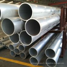Tube en aluminium extrudé standard 6060 T5
