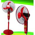 Ventilador solar de 16 pulgadas Fan de 12V DC Ventilador solar de DC (SB-S-DC16p)