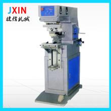 Semi- Auto Small Vinyl Pad Printing Machine