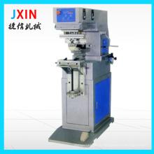Полуавтоматическая малая виниловая пластиковая печатная машина