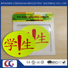 High Visibility Smile Sticker for Students Bag