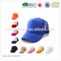 Advertising Polyester Trucker Cap