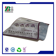 3 Side Sealed Flat Pouch Factory