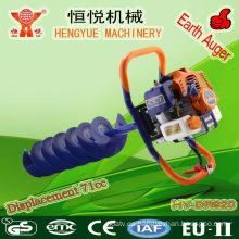 HY-DR920 taladro de hielo de alta calidad, 71cc aprobado CE hielo taladro máquina 2-stroke