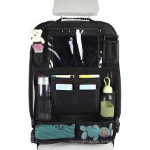 Car Rear Multifunctional Storage Bag Large Capacity