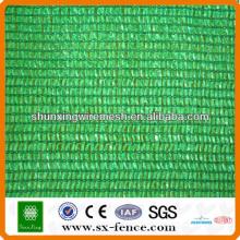 Rede de sombra verde ISO 9001
