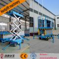 8 m 2T china lieferant CE billig skyjack mobile scherenbühne kleine ausrüstung scherenbühne
