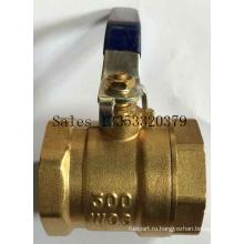 Латунный шаровой клапан Dn20, Dn25, Dn32, Dn40, Dn50, Dn80