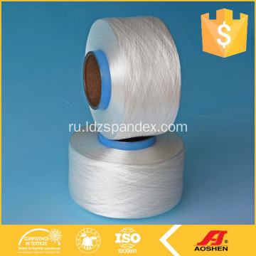 210D Dye-able spandex bare yarn for knitting