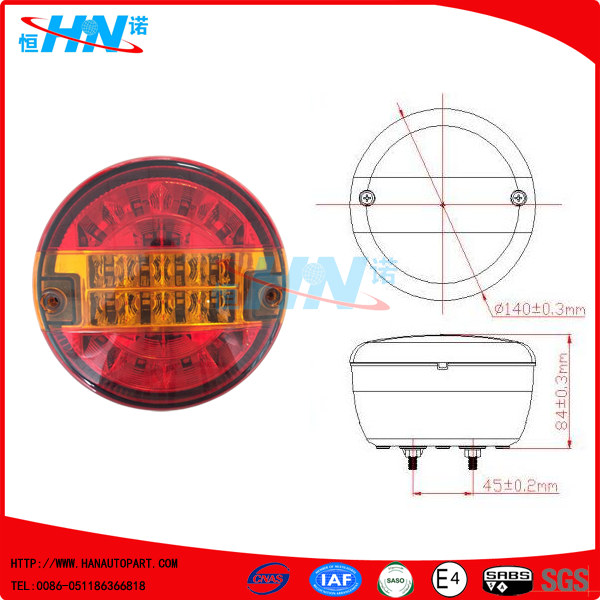 Hamburger Round Tail Light