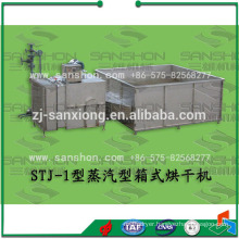 Vegetable&Fruit Drying Equipment
