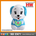 Baby Good Partner Cartoon Dog Story Machine