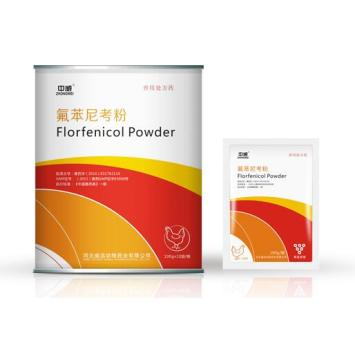 Veterinary Antibacterial Drugs Florfenicol Powder