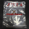 3 Side Seal Bag for Snack