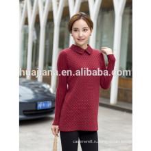 кашемировый свитер мода кружевной воротник женщин
