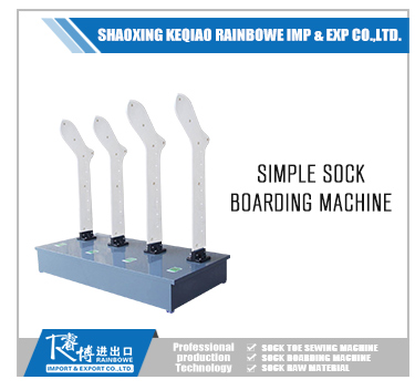 Small Size Sock Boarding Machine Price