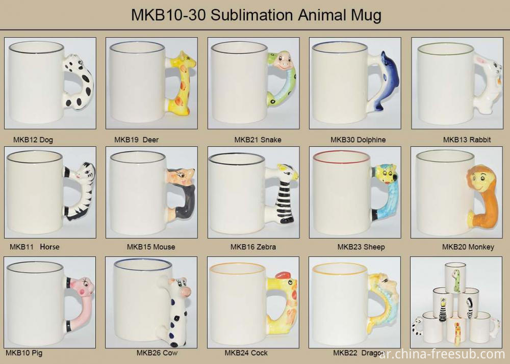 Sublimation animal mug