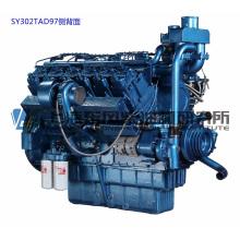 V Type/968kw/Shanghai Diesel Engine for Genset, Dongfeng