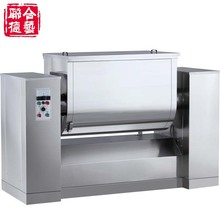 GMP Standard CH-500 Chemical Powder Homogenisator Blending Machine