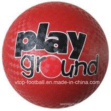 Pg8.5 Playground Ball Toys for Chirldren