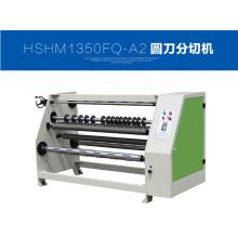 Alta velocidad usada para la película de PVC Laminación en frío de la máquina