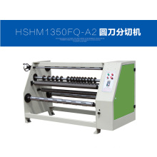 High Speed Used to PVC Film Cold Laminating Machine