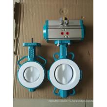PTFE выложены два PCS-бабочка клапан