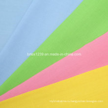 "T / C Pocketing Fabric 65/35 45X45 / 110X76 57/58 ""100GSM"