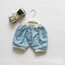 Denim Short Pants for Summer