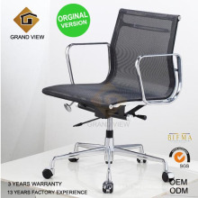 Version orginal Eames chaise de maille (GV-EA117mesh)