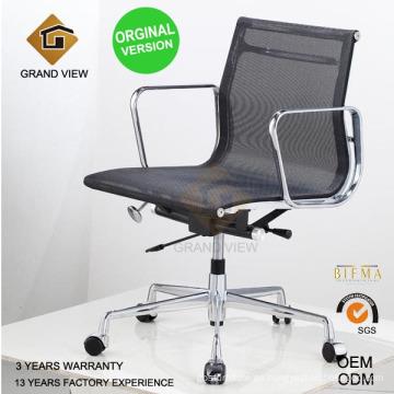 Versión original Eames oficina silla del acoplamiento (GV-EA117mesh)