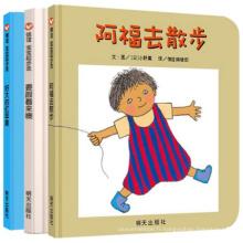 Impression de livre d'enfants d'enfants éducatifs / livre d'enfants / livre relié