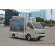 Factory Sale FOTON 4X2 LED advertentie Truck