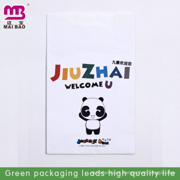 quality assurance economical paper bag making steps