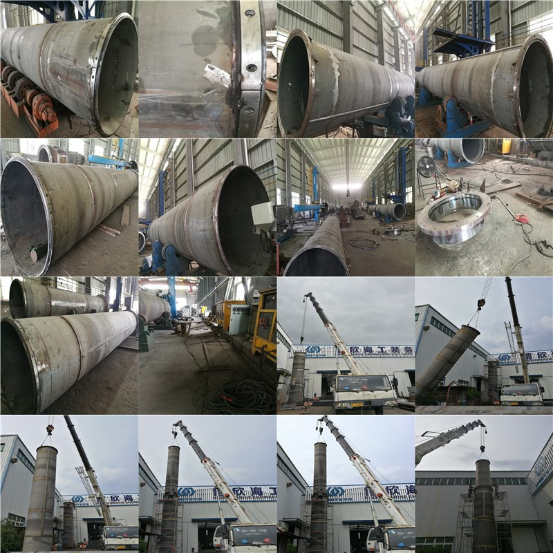 telescopic pipe
