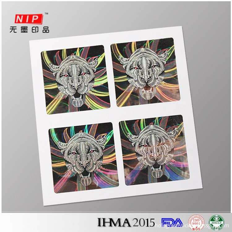 hologram printing