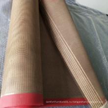 1-1мм открытый пояс из сетки