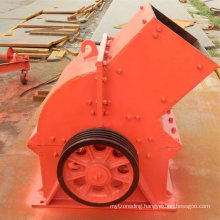 Stone Hammer Crusher with Diesel Engine for Ore Crushing Plant