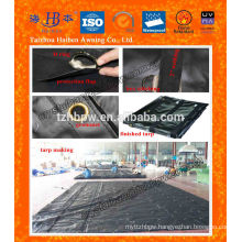 PVC Coated Tarpaulin Fabric for Wind Tower Head Cloth