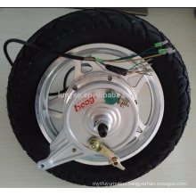 High Torque Wheelchair Hub Motor For Wheelchair Tractor