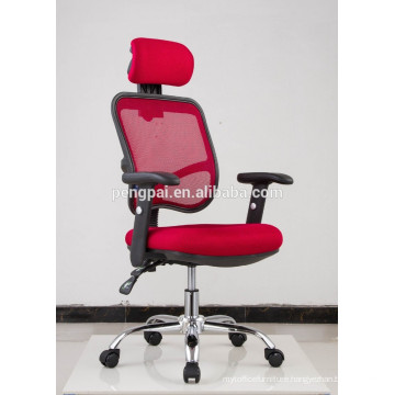 Mesh office chair/executive office chair with armrest /2015 HOT SALE design