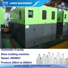 Maquinaria que sopla de la botella automática 4000bph de alta calidad en China