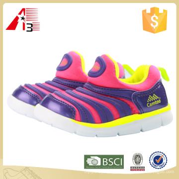 Chaussures décontractées pour les enfants