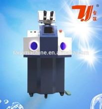 Made in taiwan Taiyi brand machine cheap jewelry laser welding machine with ce