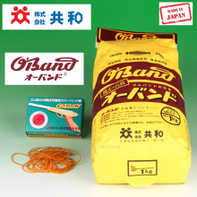 Rubber band O-Band made from high quality raw rubber. Manufactured by Kyowa Limited. Made in Japan (plastic rubber band gun)