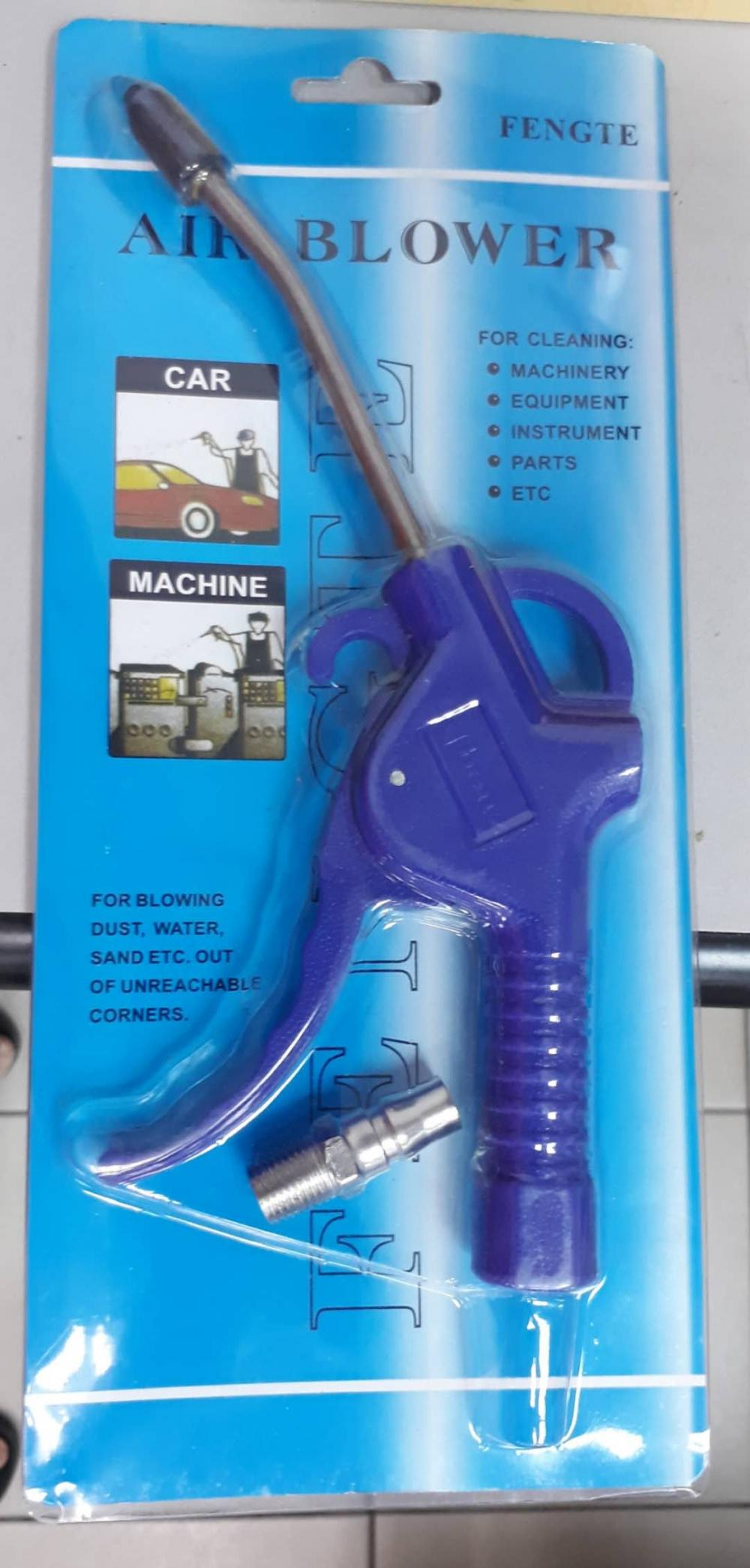 Air Blow Gun Packing