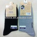 PK17ST321 Eanytex linen sock