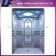 Травильный пассажирский лифт 630кг