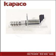 Válvula de control de aceite OEM 12568078 2T1012 12576768 12597025 12602516 12615873 TS1012 para CHEVROLET